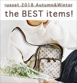 russet 2018 Autumn&Winter the BEST items!