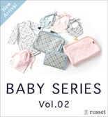 ◆New Arrival◆BABY SERIES Vol.02