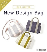 ◆WEB LIMITED◆New Design Bag 発売スタート!