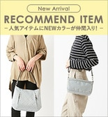 ◆New Arrival◆RECOMMEND ITEM
