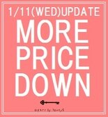 ■MORE PRICE DOWN!!■
