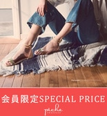 Piche Abahouse〝会員限定SPECIAL PRICE""