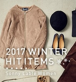 【Sonny Label】2017 WINTER RECOMMEND ITEMS