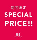 【URBAN RESEARCH】期間限定SPECIAL PRICE!!
