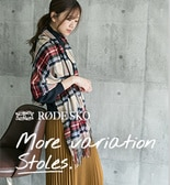 【RODE SKO】More variation Stoles.