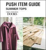 【DOORS】PUSH ITEM GUIDE  ― SUMMER TOPS ―