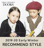 【DOORS】2019-20 Early Winter KIDS RECOMMEND ITEM
