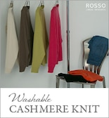 【ROSSO】Washable CASHMERE KNIT