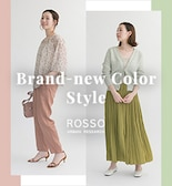 【ROSSO】Brand-new Color Style