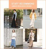 【ROSSO】STAFF RECOMMEND