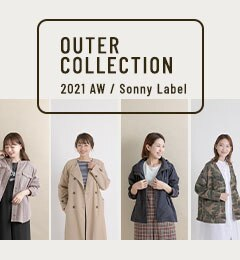 【SonnyLabe】21AW OUTER COLLECTION