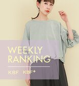【KBF】WEEKLY RANKING TOP10!