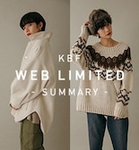 【KBF】WEB LIMITED