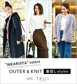 """WEARISTA"" select OUTER & KNIT styles"