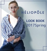■HELIOPOLE■ LOOK BOOK 2017SPRING