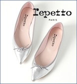 【repetto(レペット)】新作ピックアップ