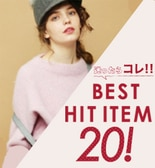【le. coeur branc】BEST HIT ITEM 20!