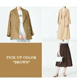 "PICK UP COLOR ""BROWN"""