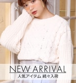 ≪New Arrival≫人気アイテムが登場!