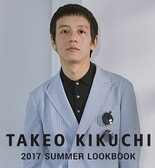 2017 SUMMER LOOKBOOK