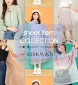 SHEER ITEM COLLECTION