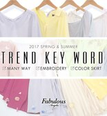 TREND KEYWORD COLLECTION