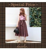 ★SPECIAL PRICE★