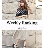 【Weekly Ranking】TOP10をご紹介★