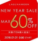 NEW YEAR SALE開催♪ 人気アイテムも最大60%OFF!!!