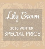 Lily Brown SPECIAL PRICE!