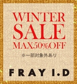 ★1/18 再マークダウン!WINTER SALE MAX50%OFF!