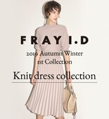 FRAY I.D -Knit Dress Collection-