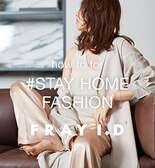 【FRAY I.D】how to for   #STAY HOME FASHION