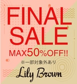 【Lily Brown FINAL SALE】 MAX50%OFF!!