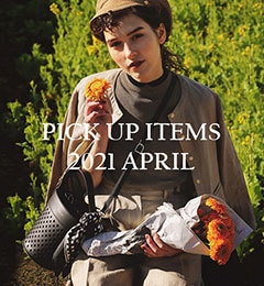 PICK UP ITEMS 2021 APRIL