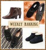 - WEEKLY RANKING -