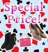 【DIANA】MORE PRICE DOWN!!