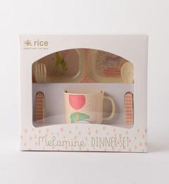 【グリーンレーベルリラクシング/green label relaxing】 【rice(ライス)】メラミンディナーセットボックス [送料無料]