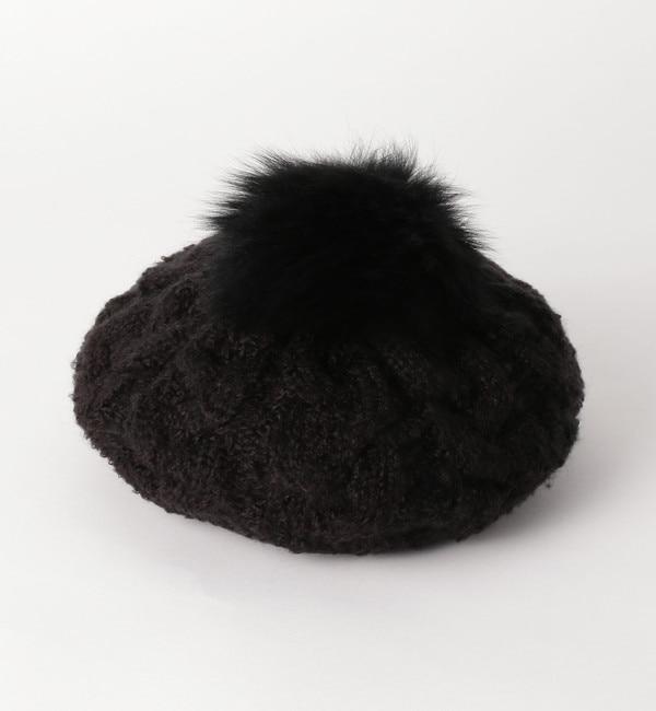 【グリーンレーベルリラクシング/green label relaxing】 CFC FOXFUR ニットケーブル ベレー帽