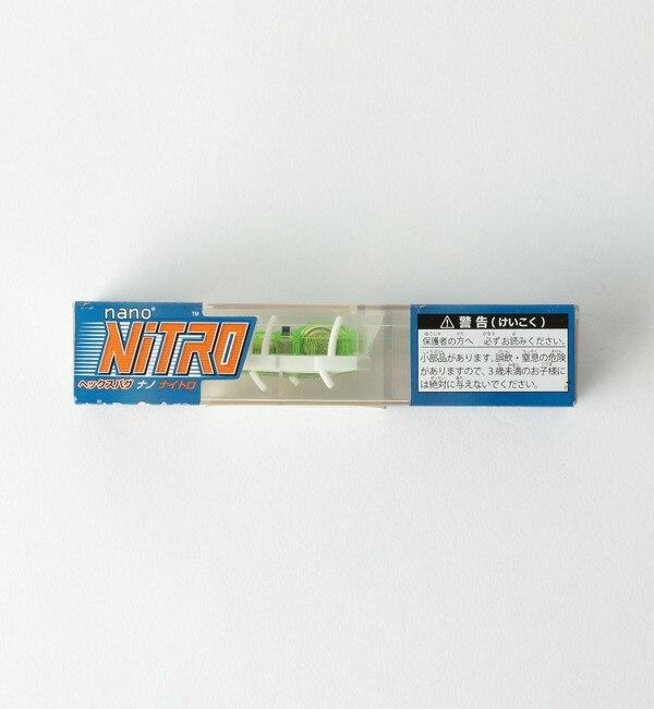 【グリーンレーベルリラクシング/green label relaxing】 HEXBUG(ヘックスバグ)ナノナイトロ