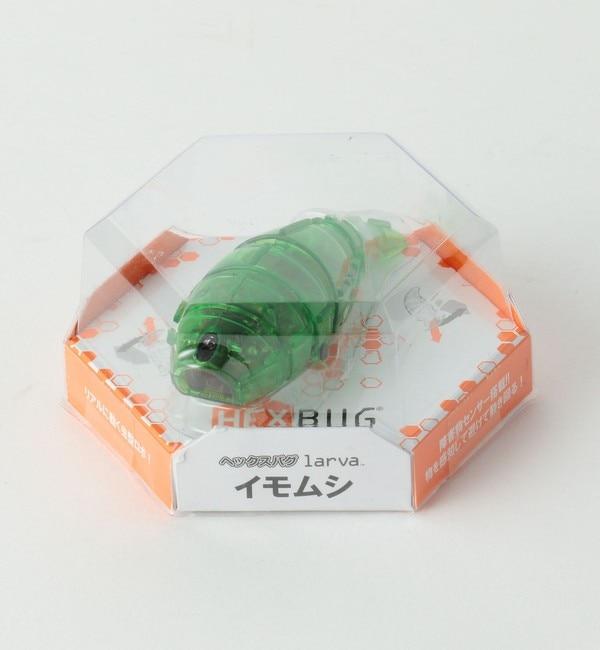 【グリーンレーベルリラクシング/green label relaxing】 HEXBUG(ヘックスバグ)イモムシ