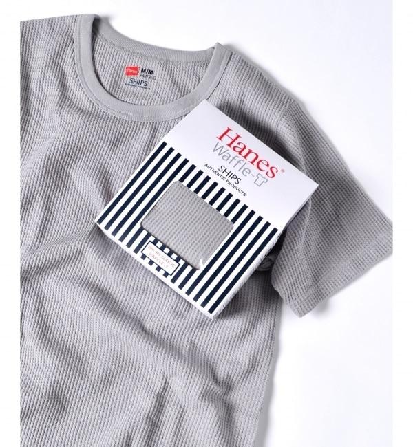 【シップス/SHIPS】 Hanes×SHIPS AUTHENTIC PRODUCTS: ワッフル ショートスリーブ Tシャツ [送料無料]