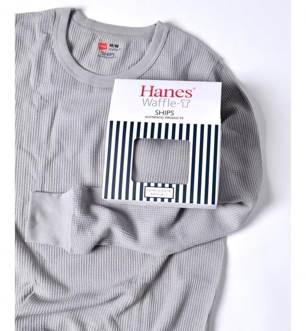 【シップス/SHIPS】 Hanes×SHIPS AUTHENTIC PRODUCTS: ワッフル ロングスリーブ Tシャツ [送料無料]