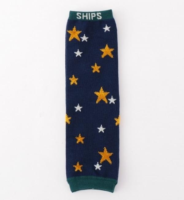 【シップス/SHIPS】 SHIPS KIDS:スター レッグウォーマー [3000円(税込)以上で送料無料]