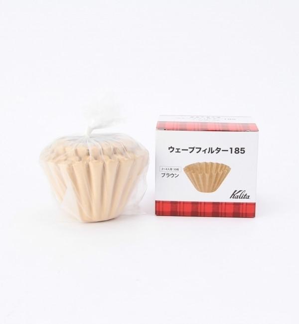 【シップス/SHIPS】 Kalita: ウェーブフィルター185 [3000円(税込)以上で送料無料]