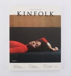 【シップス/SHIPS】 KINFOLK: JAPAN EDITION(volume 13) [3000円(税込)以上で送料無料]