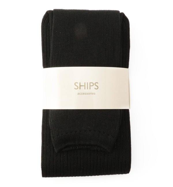 【シップス/SHIPS】 リブレギンス