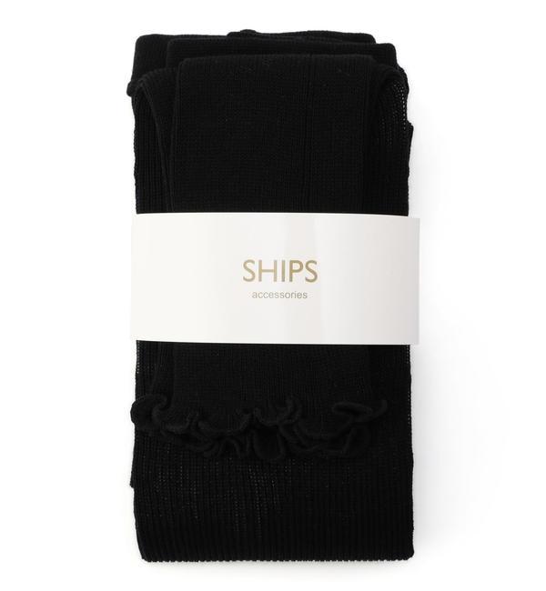 【シップス/SHIPS】 フリルリブレギンス