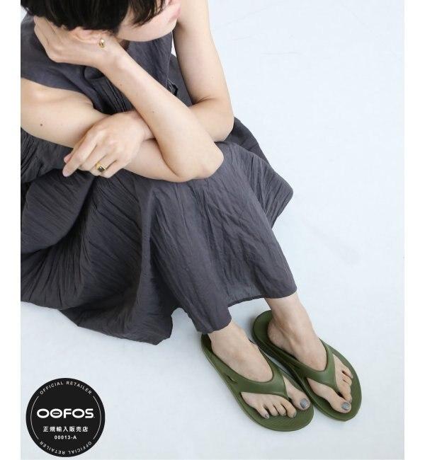 【OOFOS/ウーフォス】ORIGINAL:サンダル◆