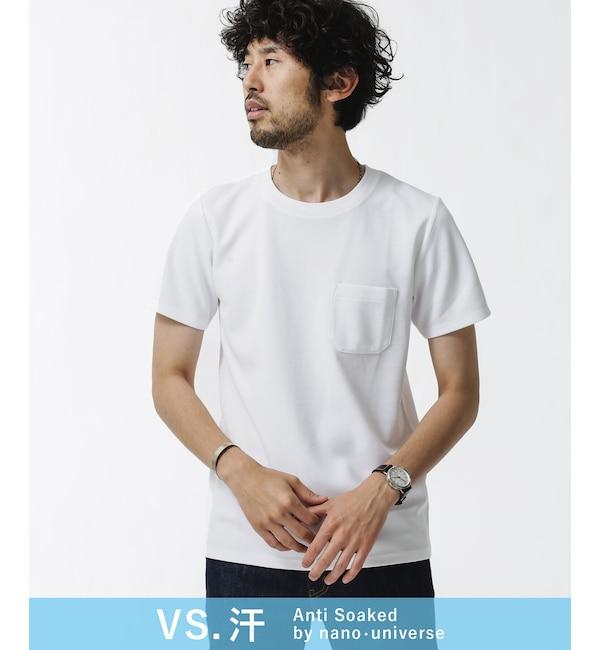 《汗染み防止》Anti Soaked フィットクルーネックTシャツ